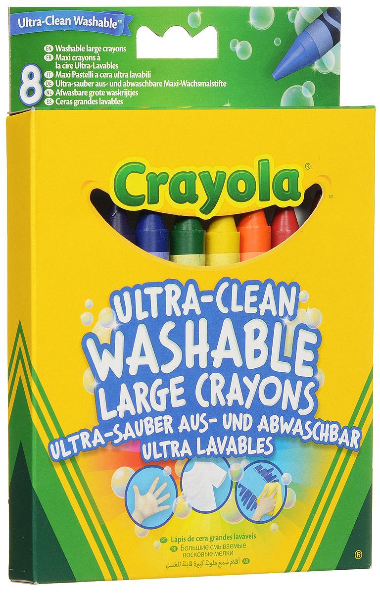 цена на Crayola Набор смываемых восковых мелков Ultra-Clean Washable 8 шт