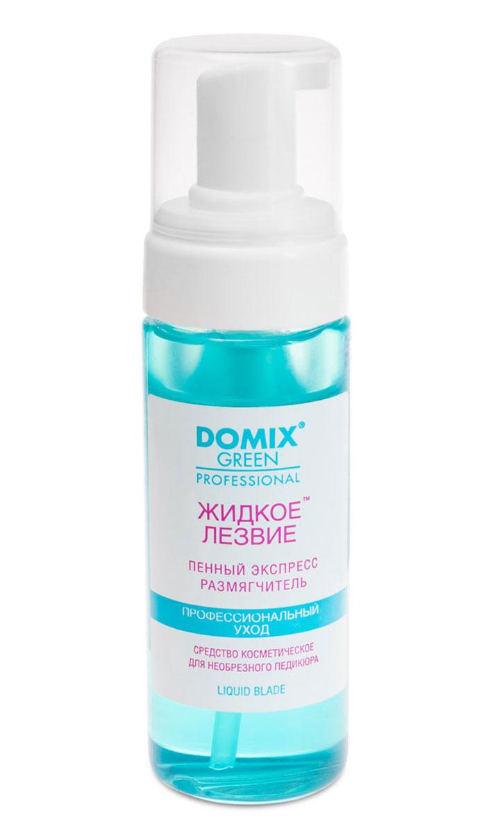 Domix-Green-Professional-ZHidkoe-lezvie-pennyj-yekspress-razmyagchitelq-dlya-razryhleniya-i-udaleniya-natoptyshej-i-ogrubevshej-kozhi-stop-200-ml-2865