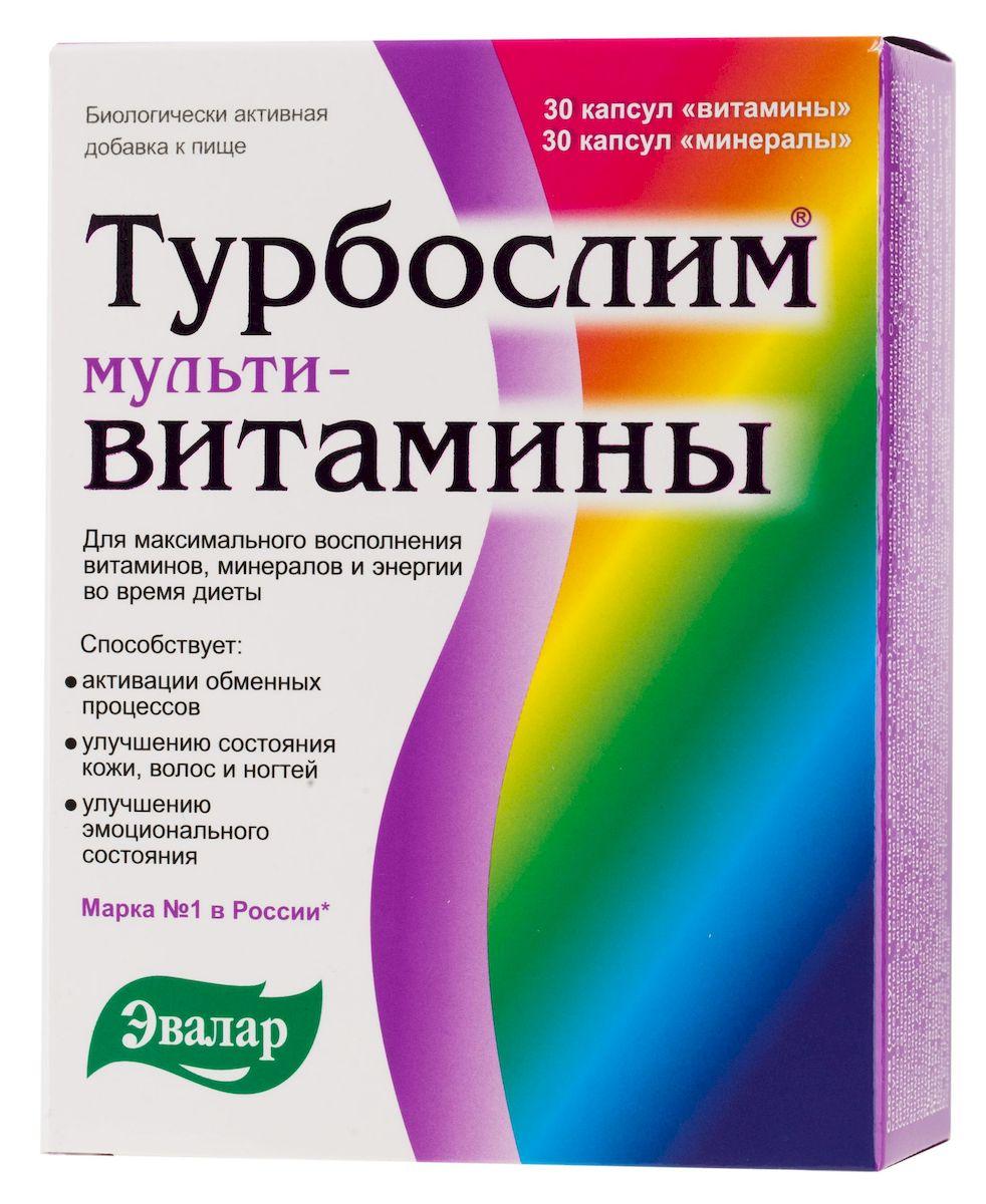 Витамины в аптеке для похудения
