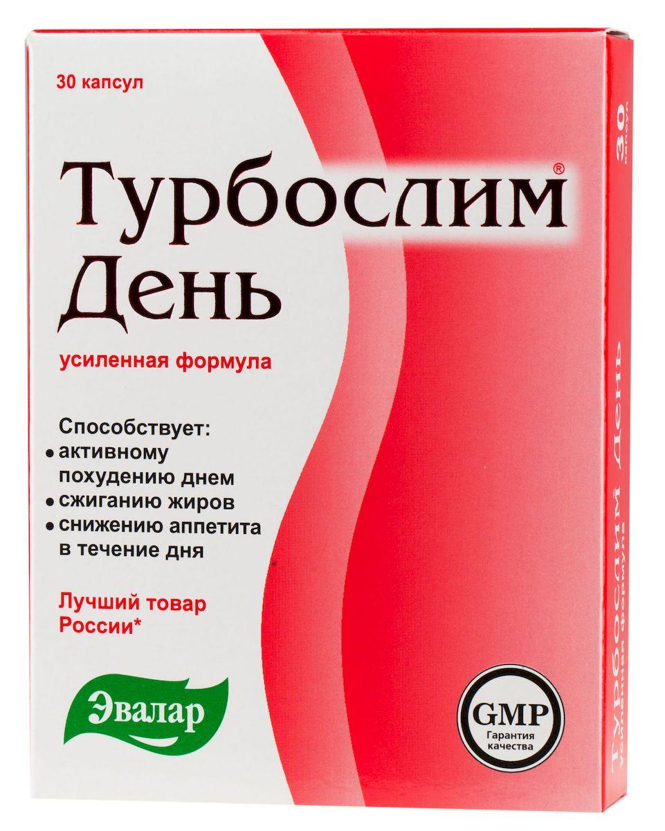 Средства Для Похудения Картинки. Таблетки для похудения рейтинг препаратов