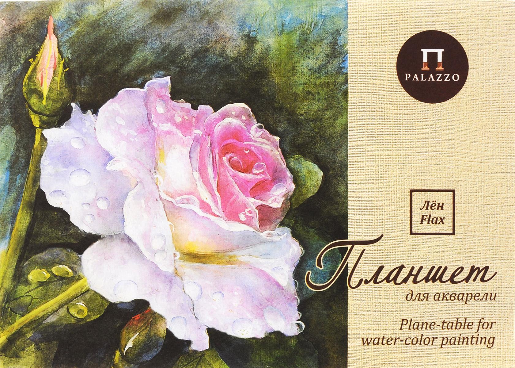 цена Palazzo Планшет для акварели Розовый сад 20 листов онлайн в 2017 году
