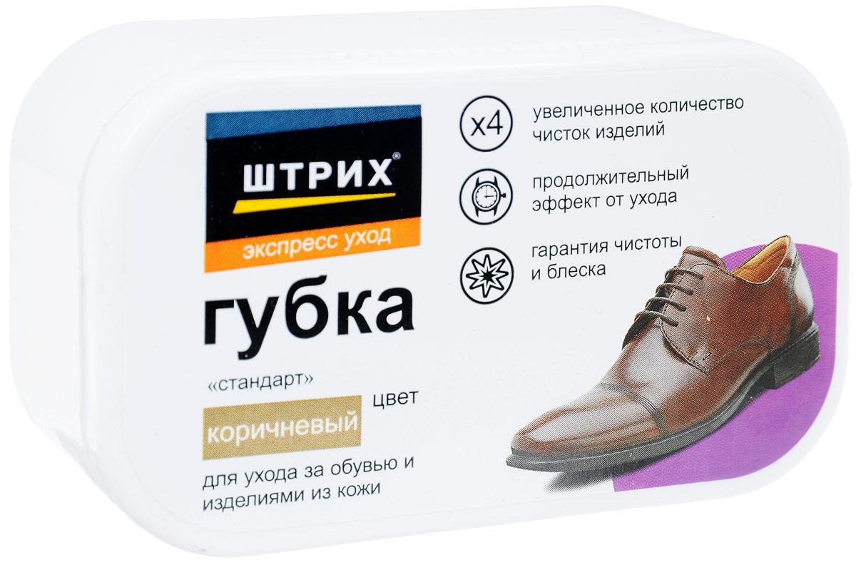 Фото - Губка для обуви Штрих Стандарт, цвет коричневый губка для обуви эффектон классик цвет коричневый
