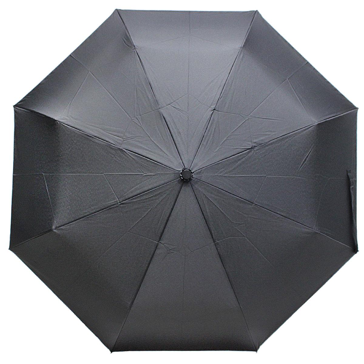 Зонт мужской Vogue, цвет: черный. 795 V цена и фото