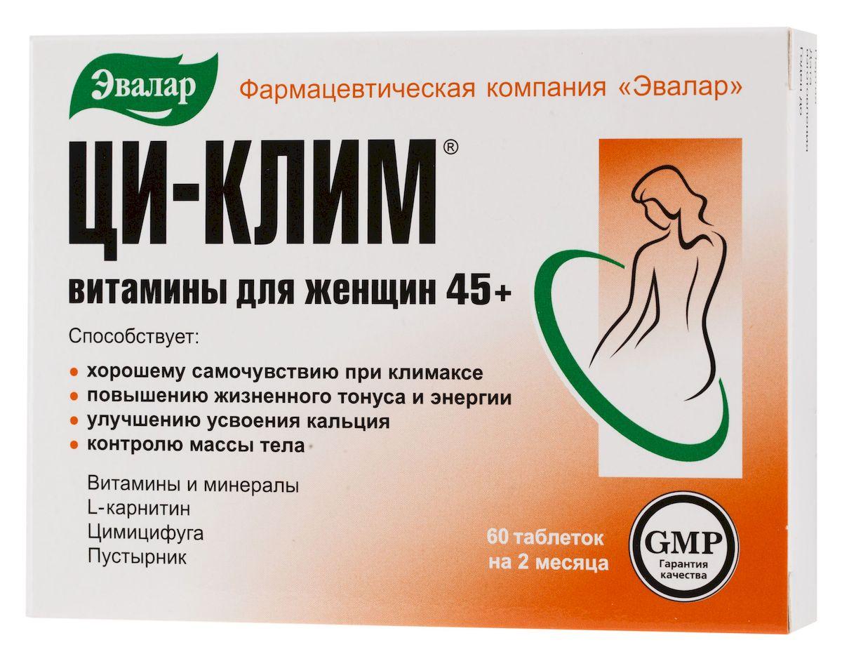Ци-клим витамины для женщин 45+, таб. №60 по 0,56 г ци клим крем