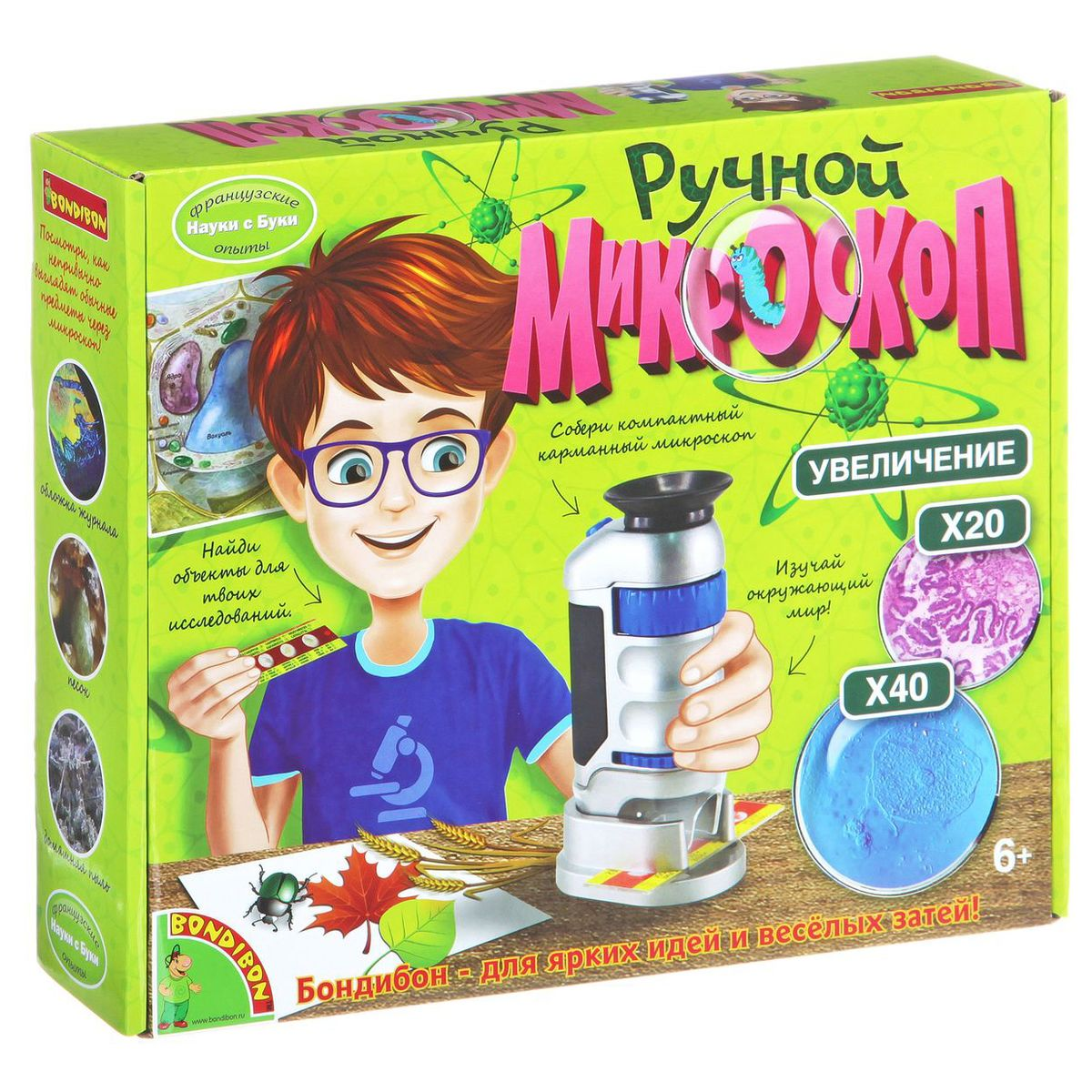 Bondibon Набор для опытов Ручной микроскоп игра bondibon объектив микроскоп на камеру смартфона вв2335