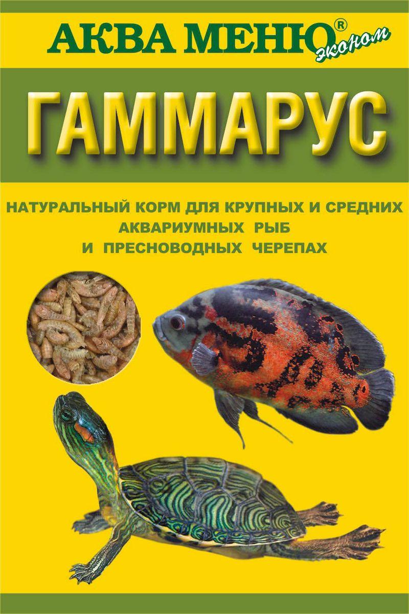 Корм Аква Меню Гаммарус для крупных и средних аквариумных рыб и пресноводных черепах, 11 г корм аква меню терра для водных черепах в виде плавающих гранул 15 г