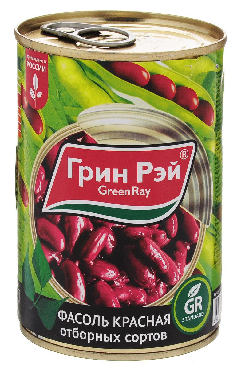 Green Ray Фасоль красная натуральная, 425 мл фасоль красная натуральная фрау марта 310 г