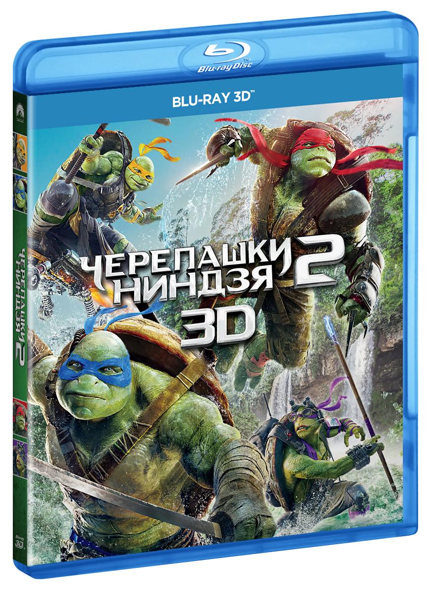Черепашки-ниндзя 2 3D (Blu-ray)
