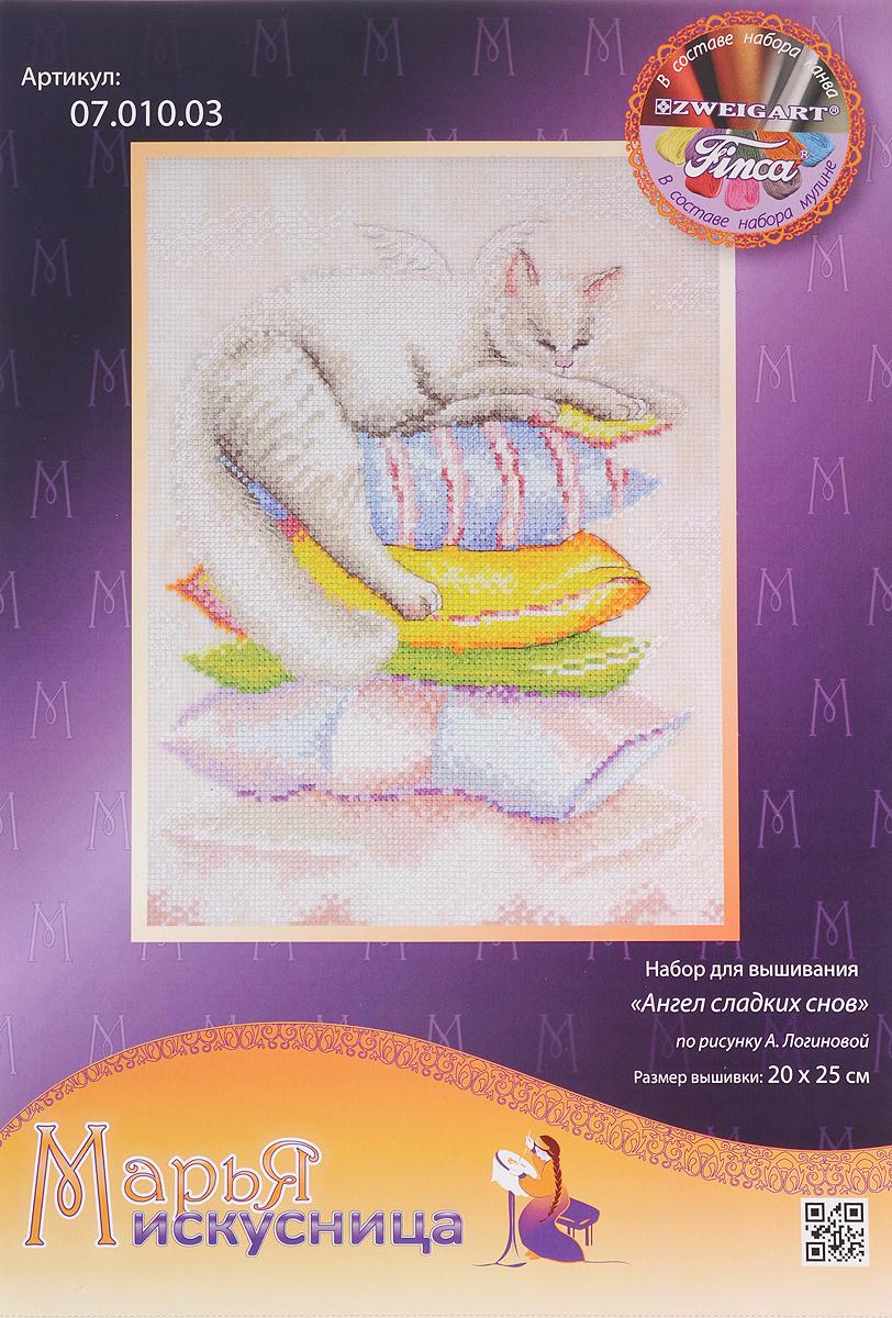 """Набор для вышивания крестом Марья Искусница """"Ангел сладких снов"""", 20 х 25 см"""