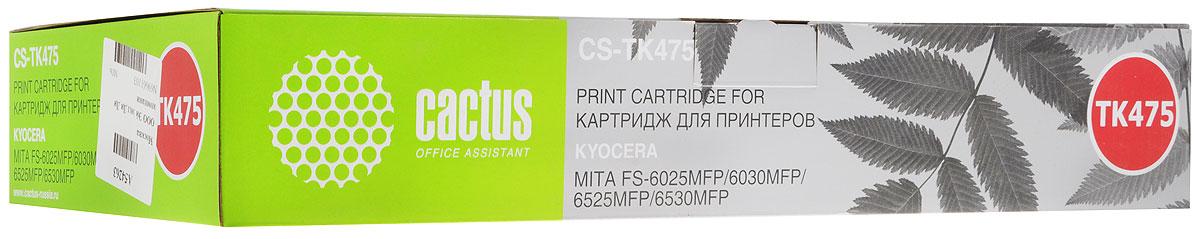 Картридж Cactus CS-TK475, черный, для лазерного принтера картридж sakura tk475