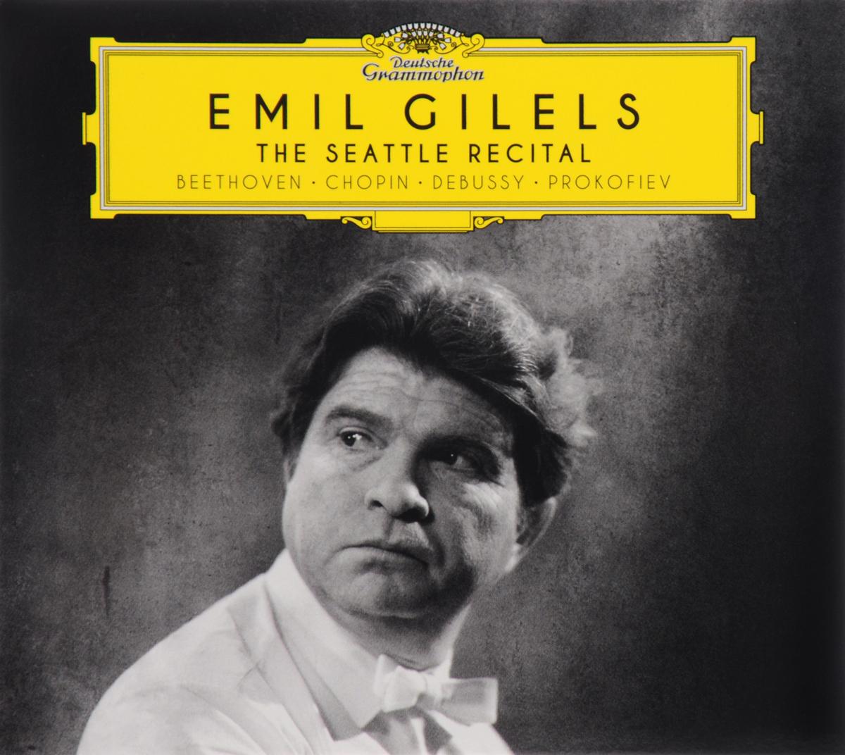 Эмиль Гилельс Emil Gilels. The Seattle Recital эмиль гилельс emil gilels beethoven piano sonatas no 21 23 26