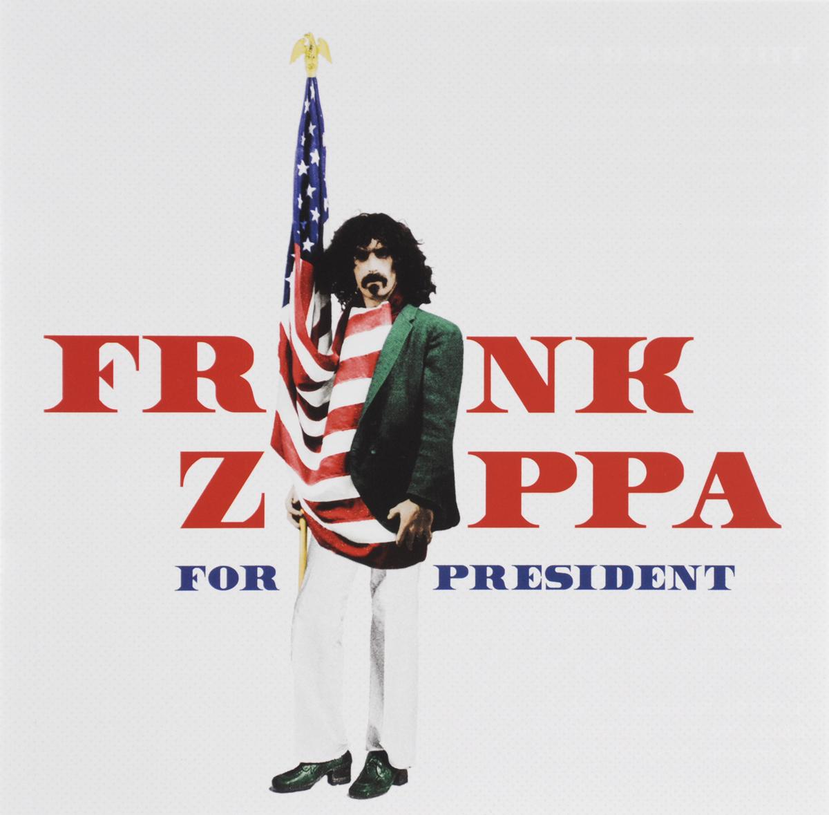 лучшая цена Фрэнк Заппа Frank Zappa. For President