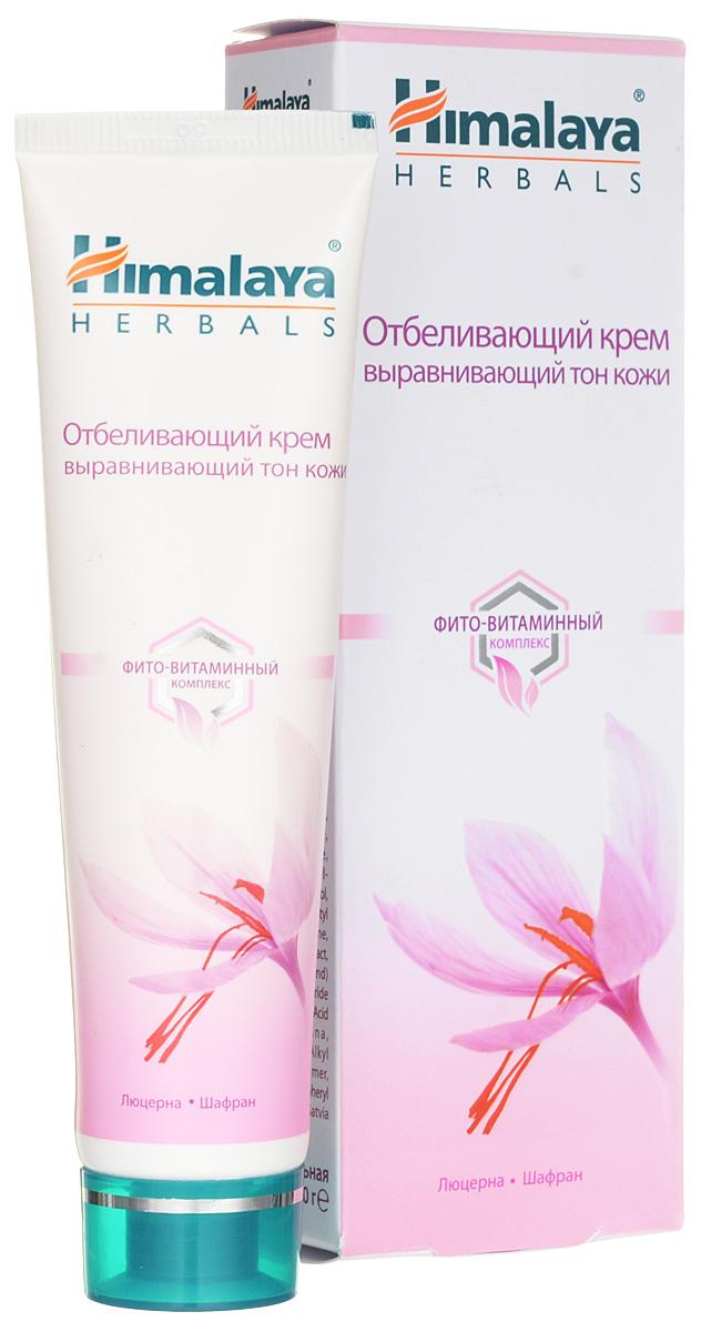 Крем отбеливающий выравнивающий тон кожи HH 50 г