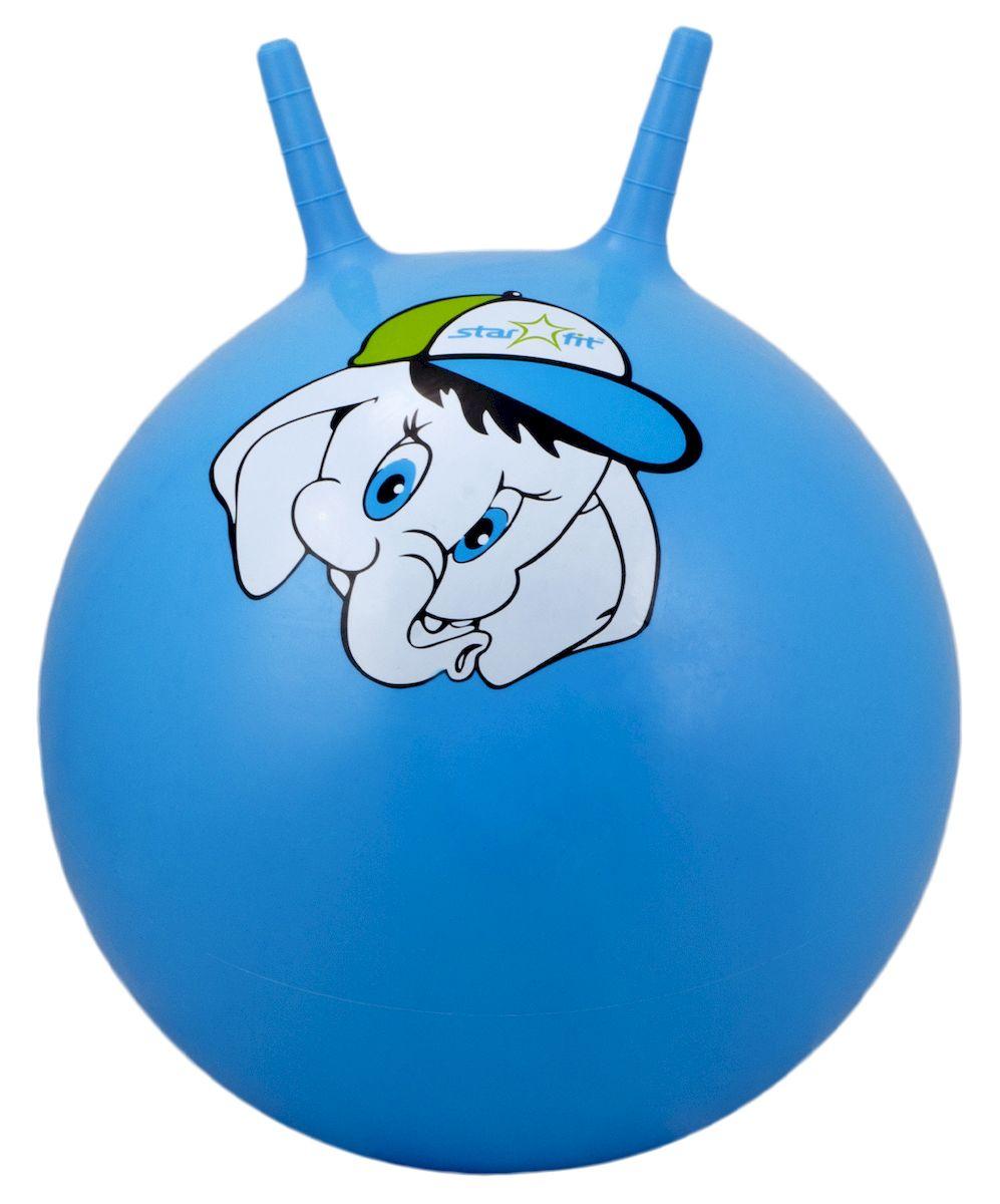 Мяч-попрыгун Starfit Слоненок, с рожками, цвет: синий, белый, зеленый, диаметр 45 см мяч попрыгун z sports с рожками