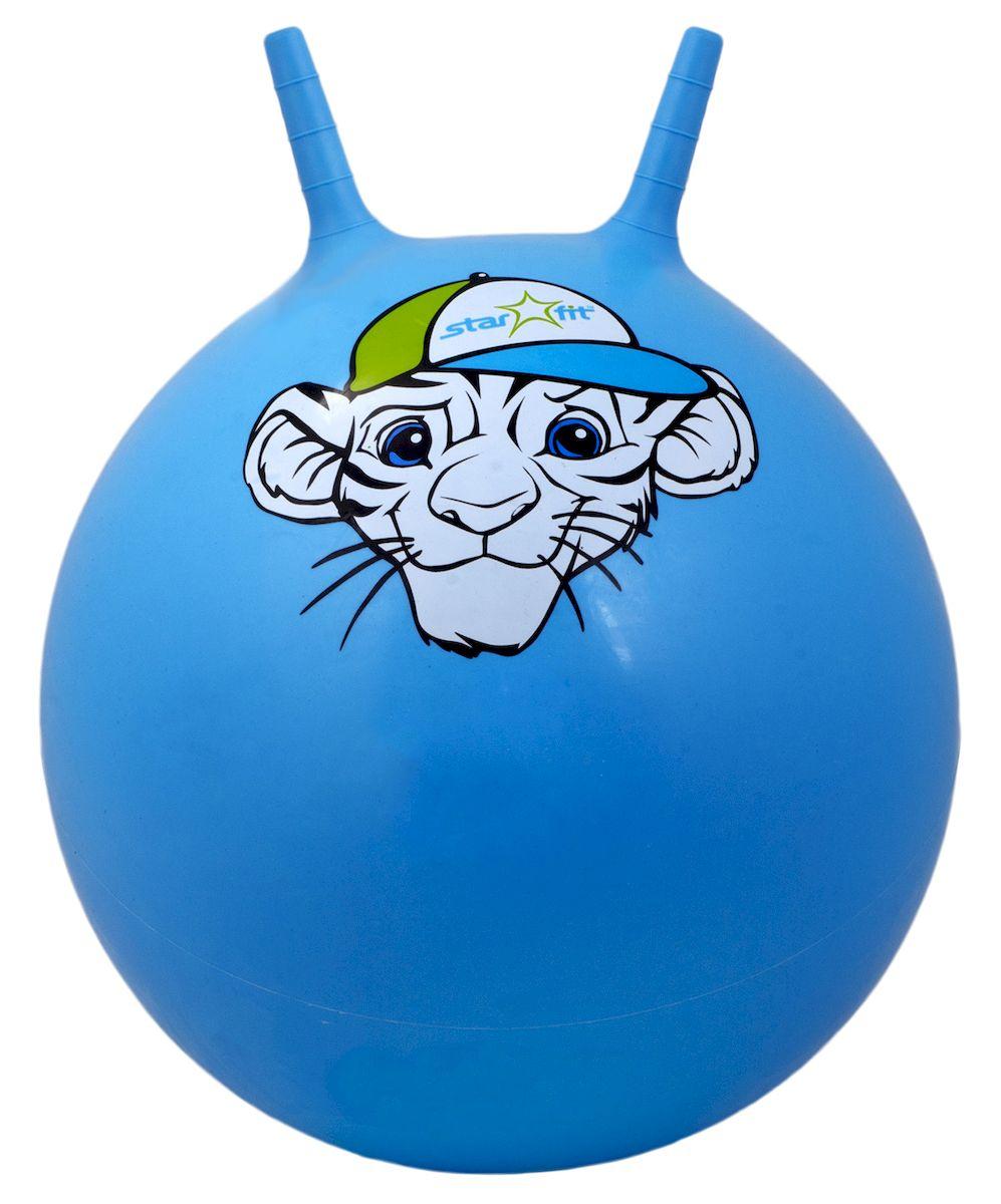 Мяч-попрыгун Starfit Тигренок, с рожками, цвет: синий, белый, зеленый, диаметр 55 см мяч попрыгун z sports с рожками