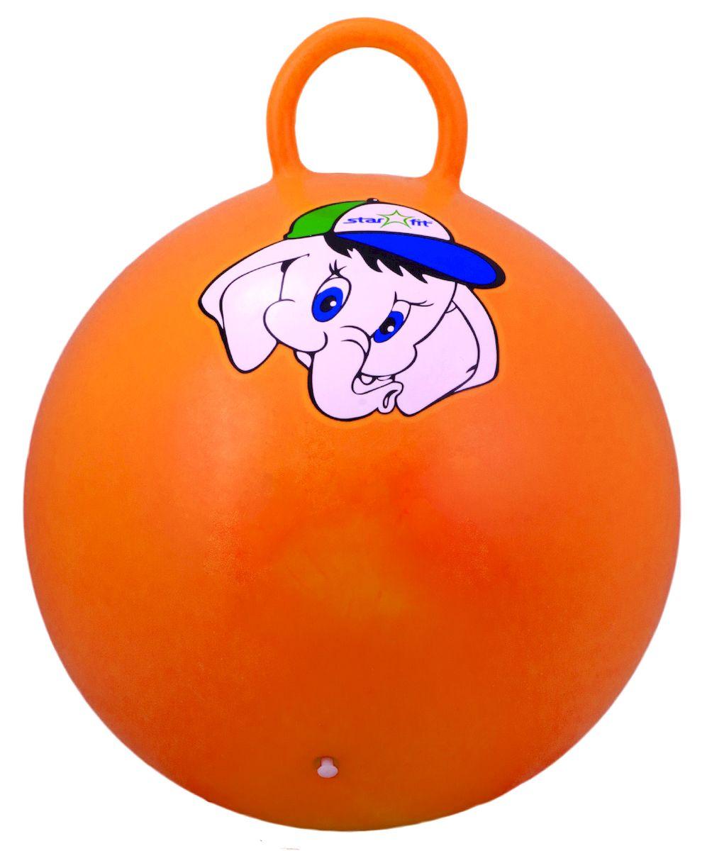 Мяч-попрыгун Starfit Слоненок, с ручкой, цвет: оранжевый, розовый, синий, диаметр 45 см цена