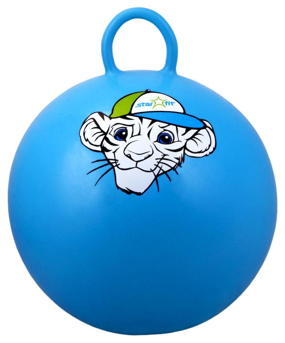 Мяч-попрыгун Starfit Тигренок, с ручкой, цвет: синий, белый, зеленый, диаметр 55 см цена