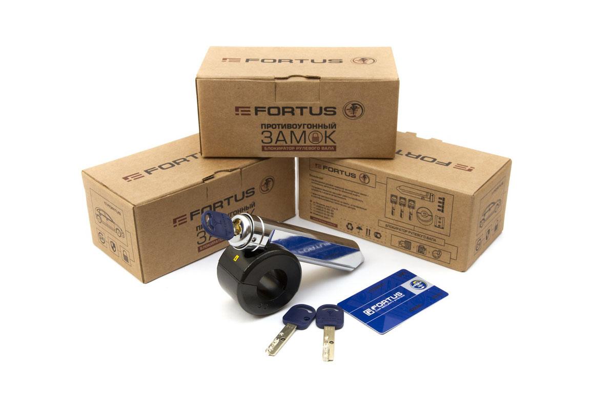 Замок рулевого вала Fortus, для Mazda 3 2009-2013 57100 2f151 усилитель рулевого управления