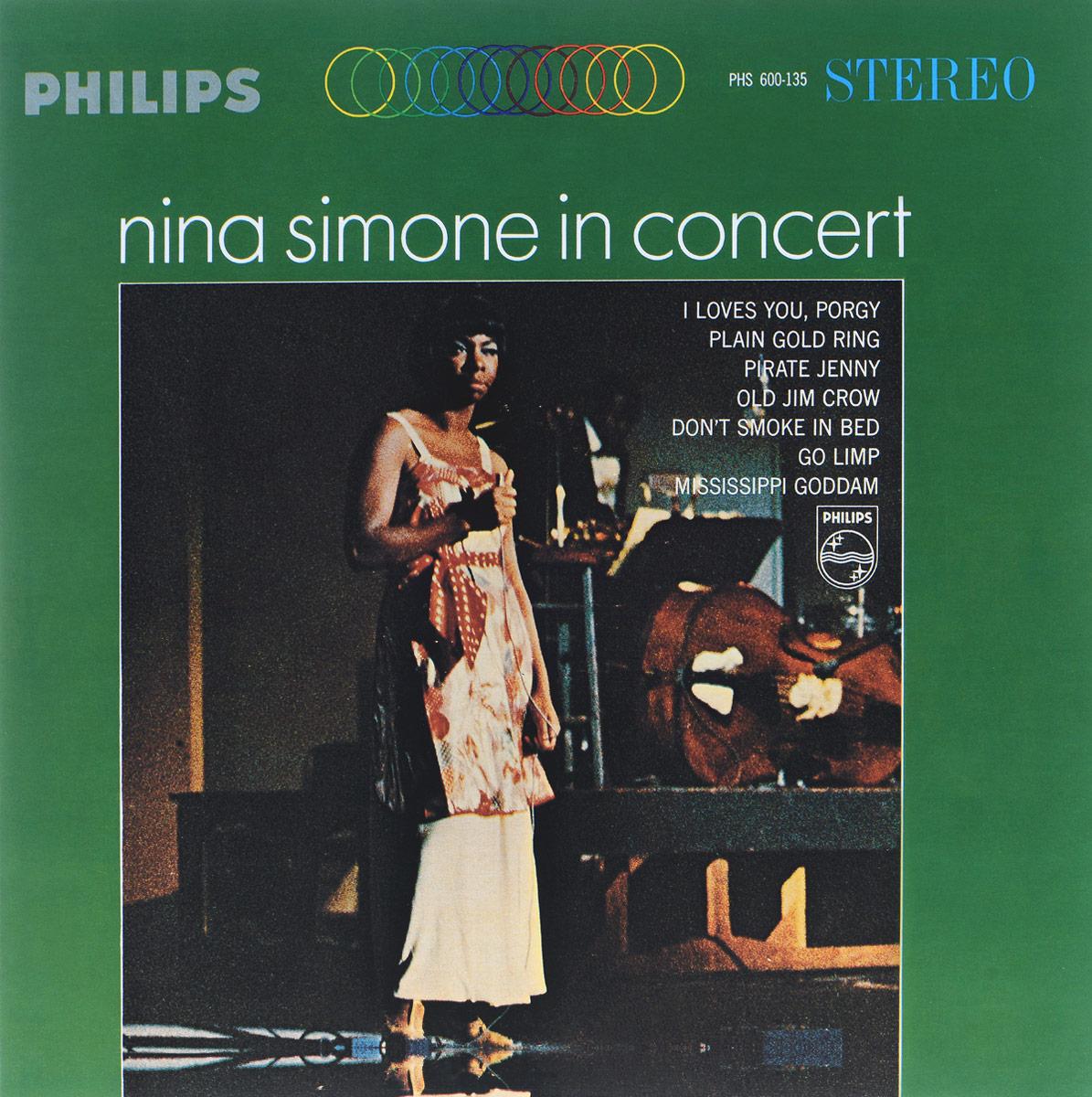 Нина Симон Nina Simone. In Concert (LP) цены онлайн