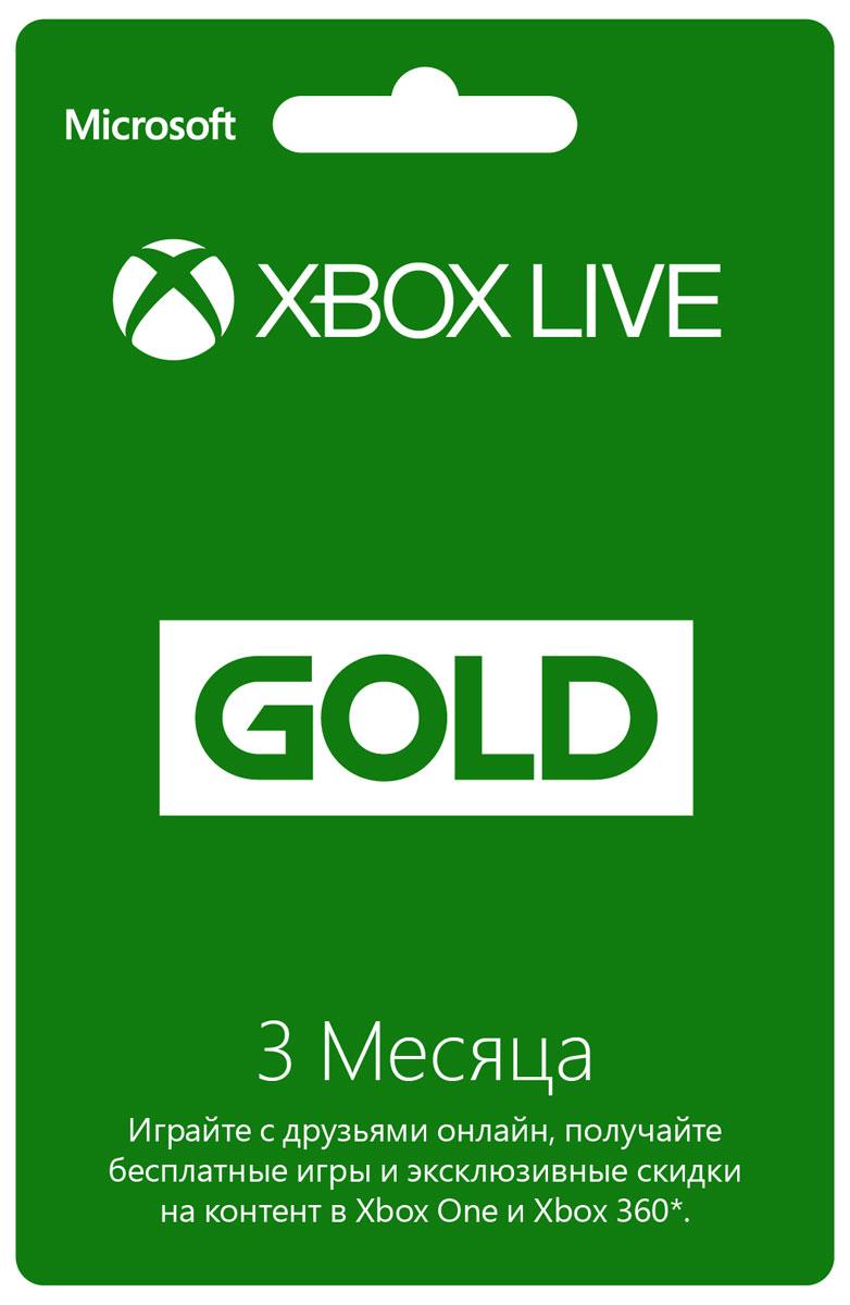 Карта подписки Xbox Live Gold (3 месяца) Microsoft