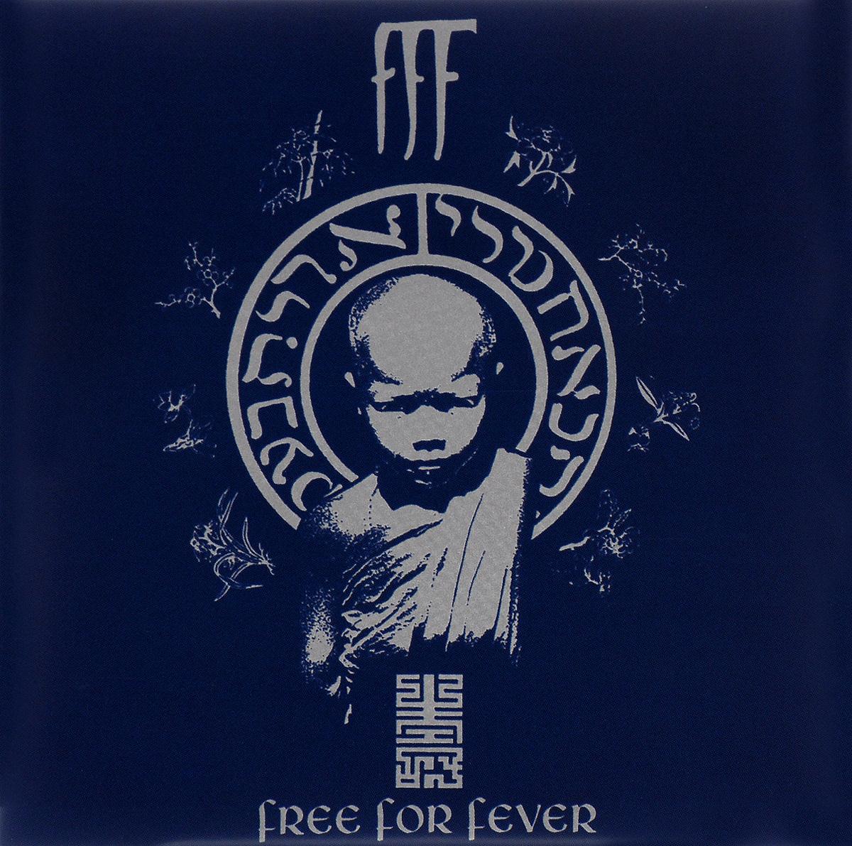 FFF FFF. Free For Fever fff fff free for fever 2 lp