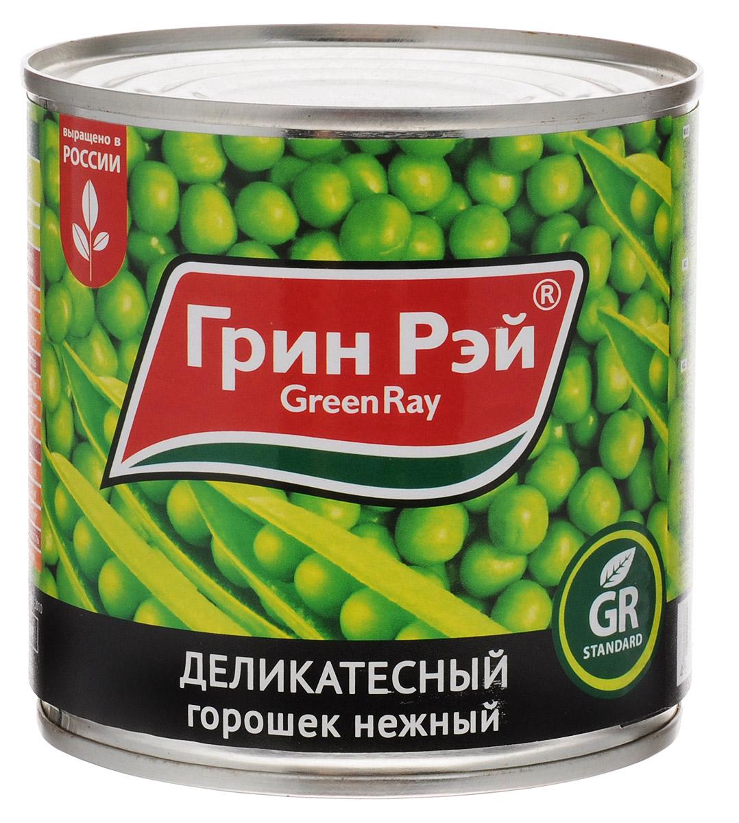 Green Ray Деликатесный горошек зеленый, 425 мл казачьи разносолы горошек зеленый мозговых сортов 425 г