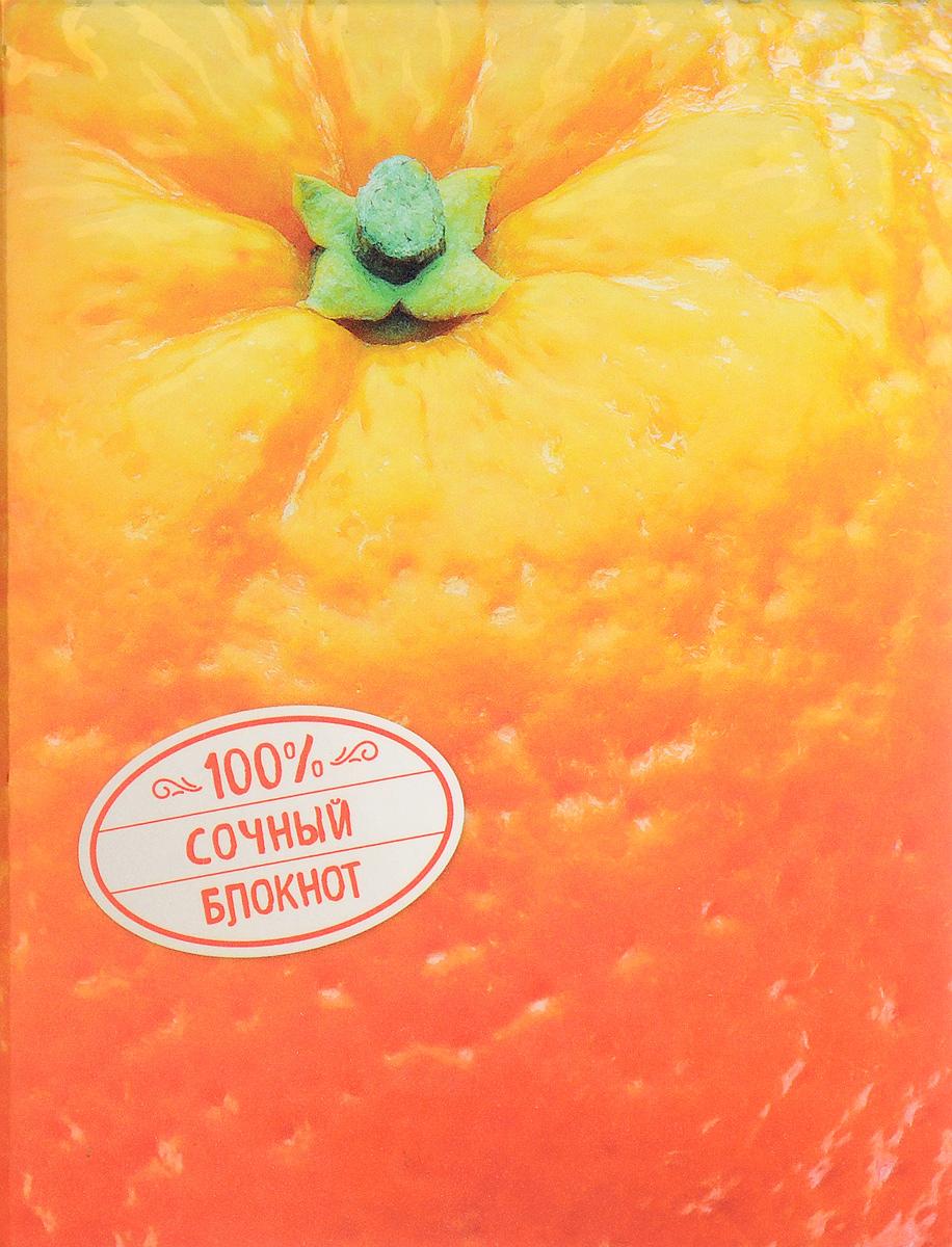 Блокнот. Апельсин