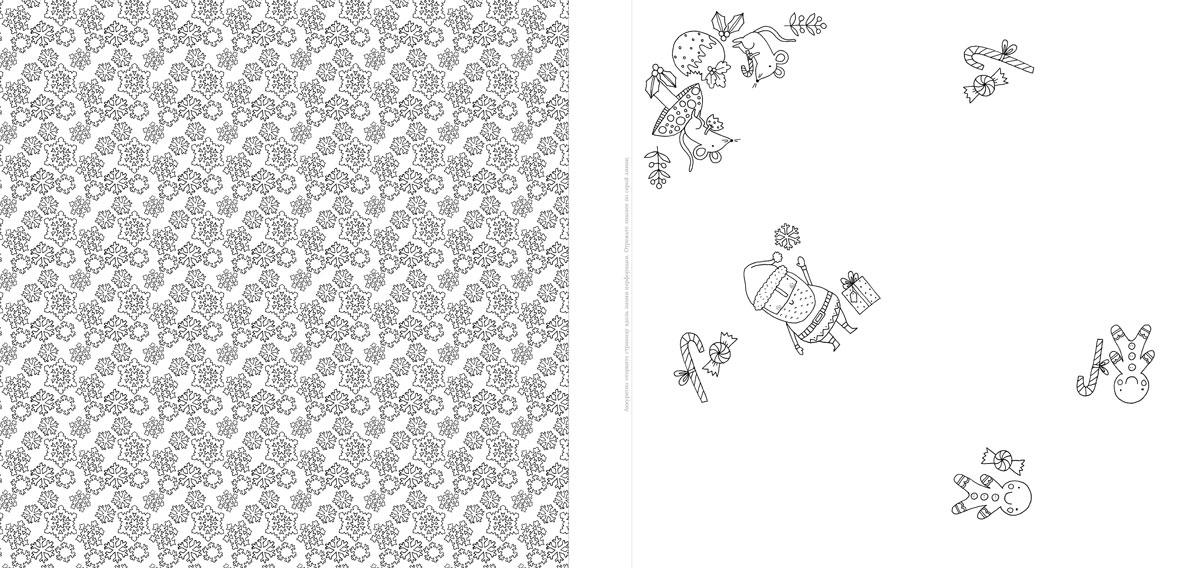Открытка, открытки-раскраски с конвертами и наклейками на все праздники