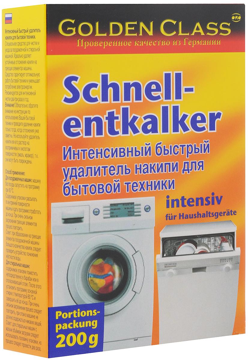 """Средство для удаления накипи """"Schnell Entkalker"""", 200 г"""
