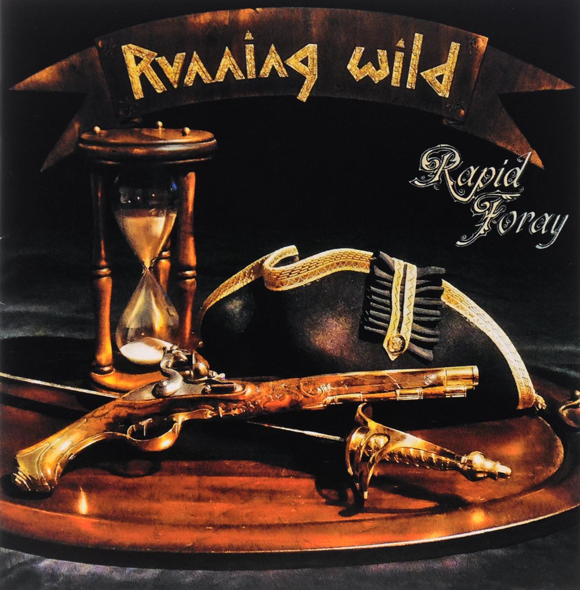 Running Wild Running Wild. Rapid Foray футболка running wild