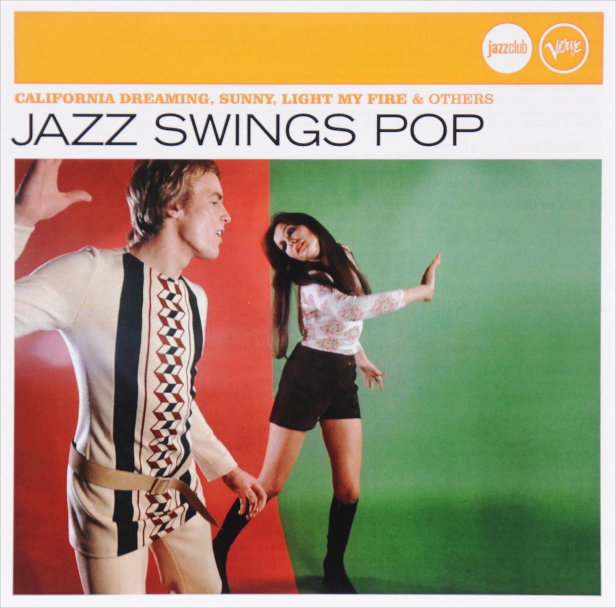 Jazz Swings Pop цена 2017