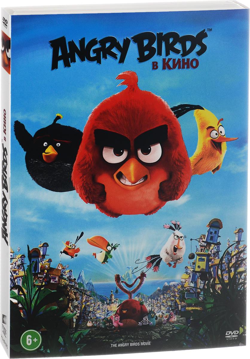 Angry Birds в кино angry birds в кино dvd