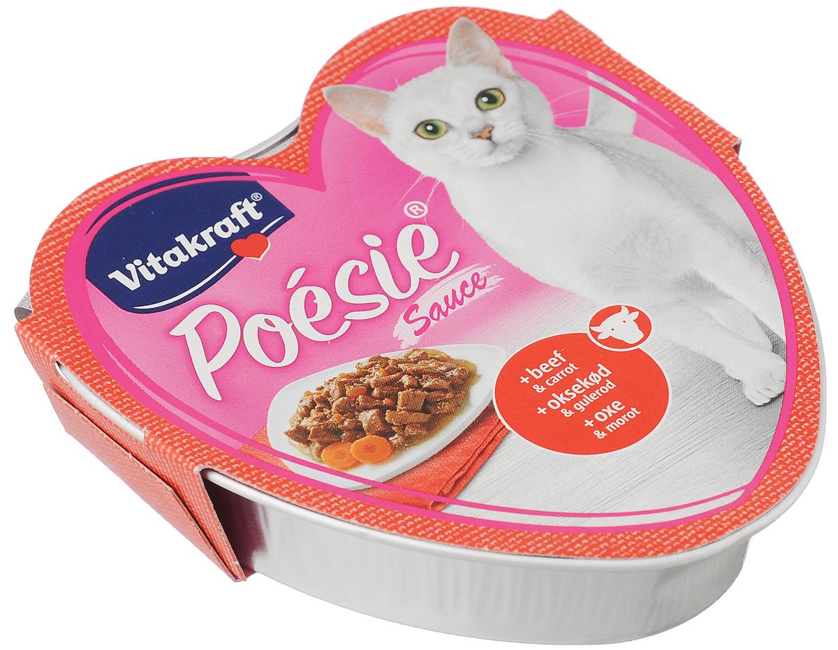 Консервы для кошек Vitakraft Poesie, говядина с морковью в соусе, 85 г влажный корм для кошек vitakraft poesie камбала в яйце террин 85г