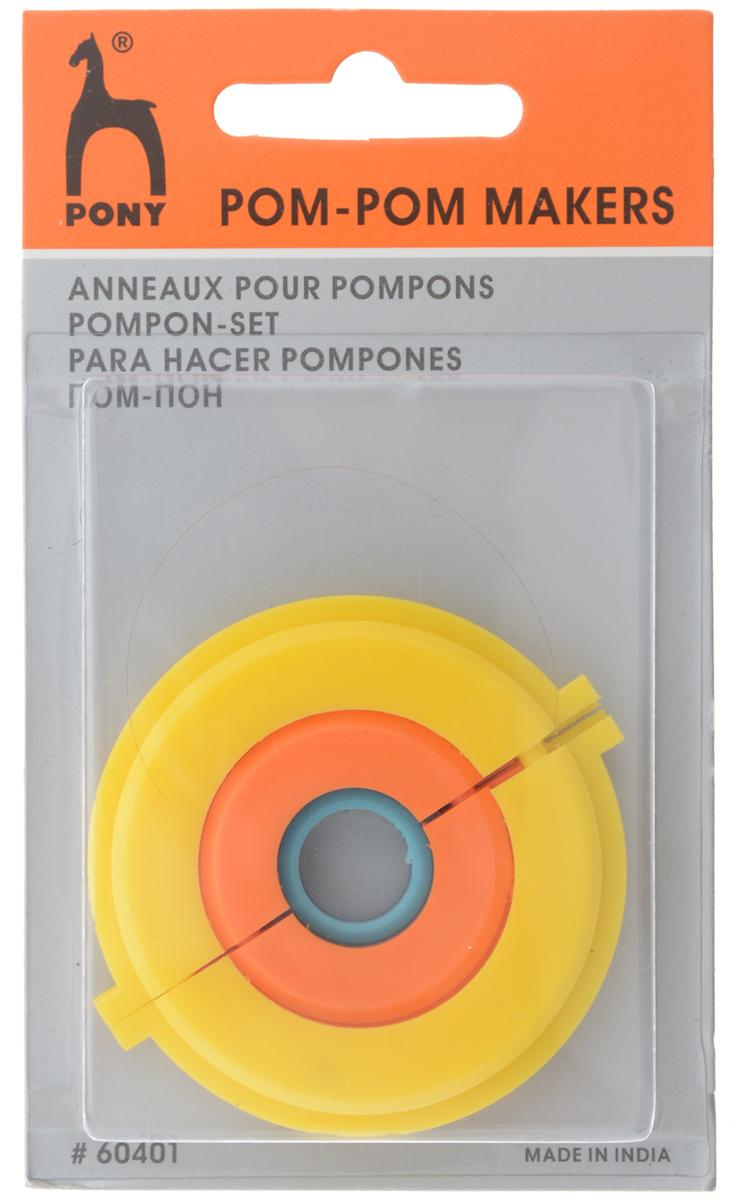 Устройство для изготовления помпонов Pony, разъемное, цвет: желтый, оранжевый, 3 шт набор шкатулок для рукоделия bestex 3 шт zw001250