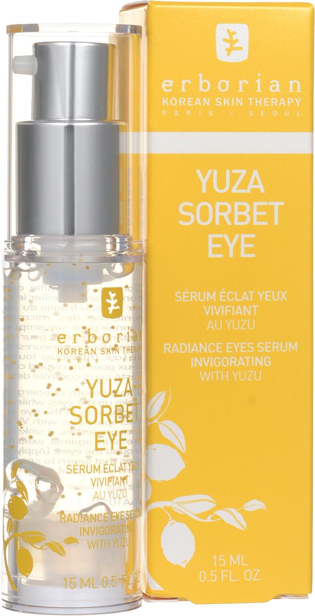 Erborian Сорбет сыворотка для кожи вокруг глаз YUZA SORBET FAMILY 15 мл