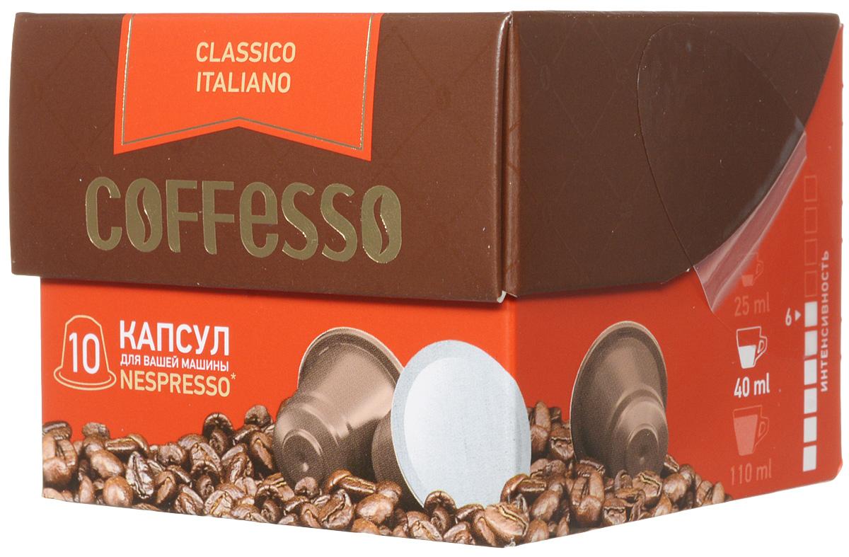 Coffesso Classico Italiano кофе в капсулах, 10 шт italiano platinum deluxe