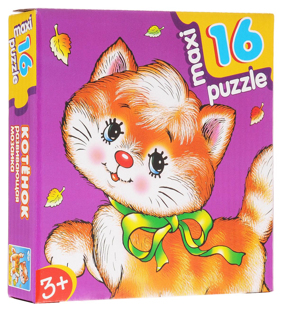 Дрофа-Медиа Пазл для малышей Котенок пазл 3 элемента дрофа для самых маленьких любимые игрушки 1090