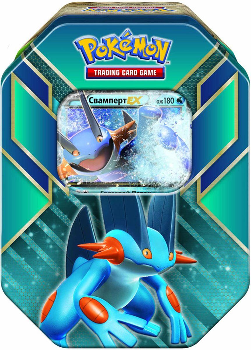 Игральные карты Pokemon 33683368Набор включает в себя: 4 бустера (по 10 случайных карт в каждом), специальную карту с кодом доступа к 60-карточной колоде в игре Pokemon Онлайн, а также специальную фольгированную карту Сваамперт-EX (карта мега-эволюции).