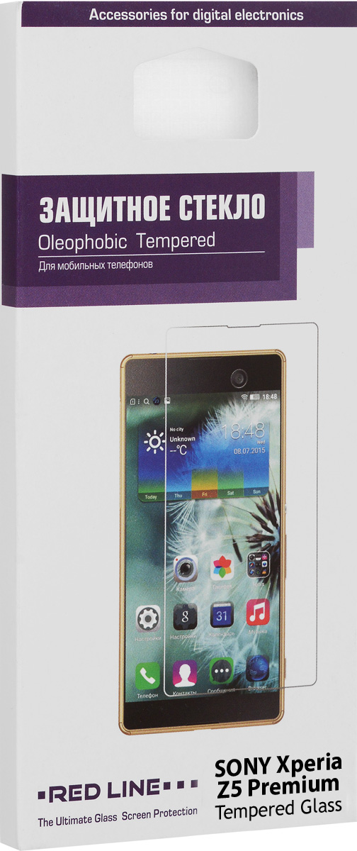 Red Line защитное стекло для Sony Xperia Z5 Premium стоимость