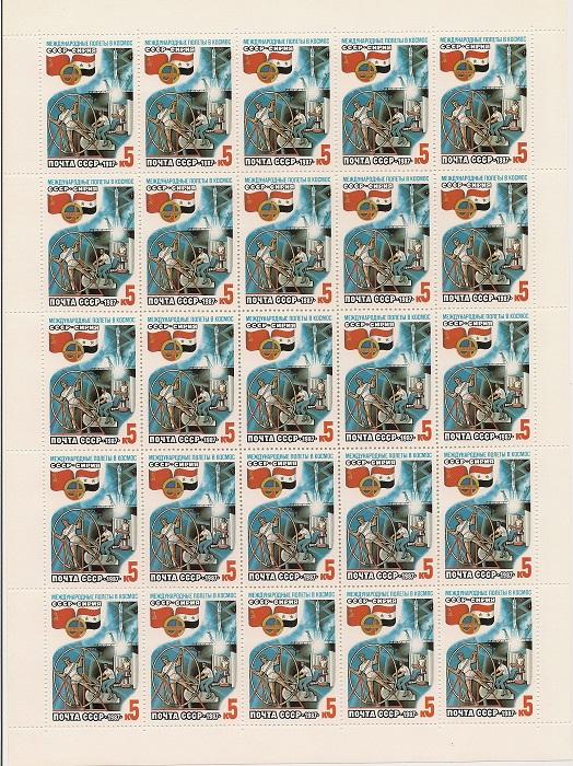 1987. Международные космические полеты. № 5854 - 5856. Листы, серия5854 - 5856