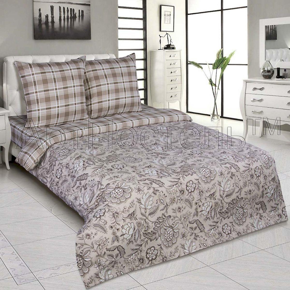 Комплект белья АртПостель Ода, 2-спальный, наволочки 70x70