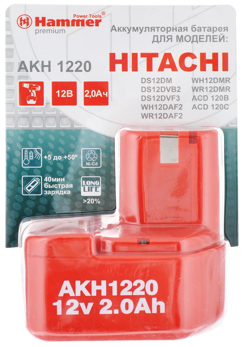 Аккумулятор Hammer Flex AKH1220 12.0В 2.0Ач для HITACHI, Hammer Flex PREMIUM