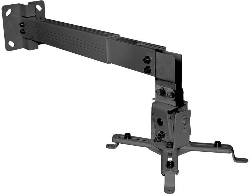 Крепление для проектора Arm Media PROJECTOR-3 black