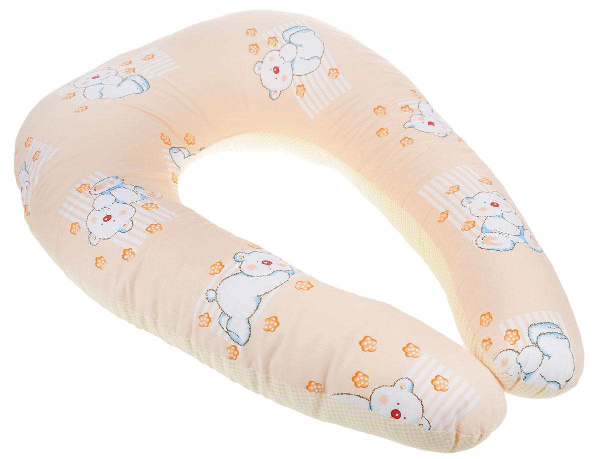 Подушка для кормящих и беременных цвет бежевый мишки