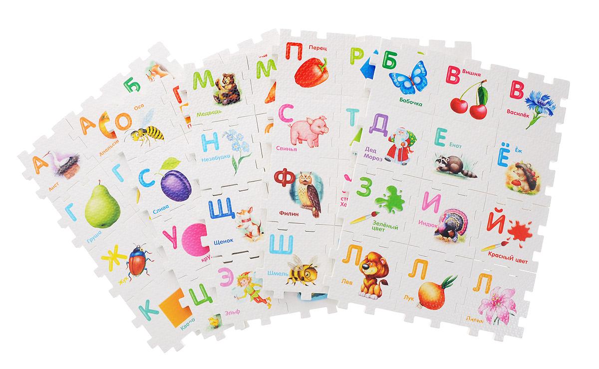 Робинс Обучающая игра Кубик-развивайка Алфавит робинс кубик развивайка цифры и счет