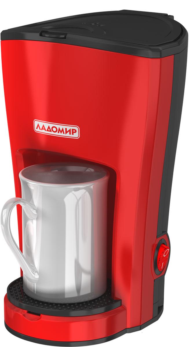 Кофеварка капельная Ладомир 2 Ладомир