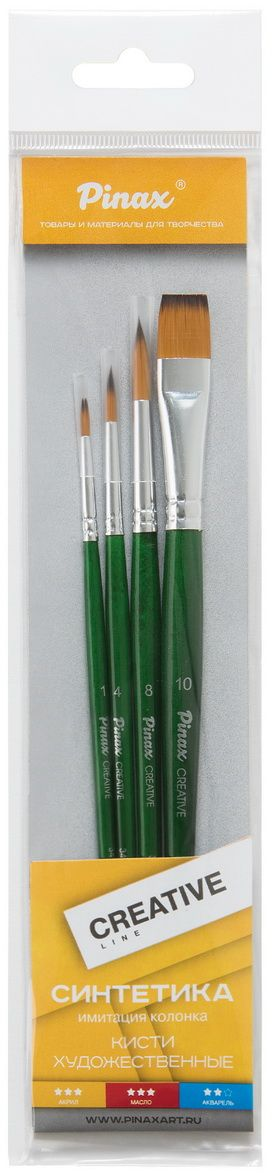 Pinax Набор кистей синтетических Creative Line 4 шт короткая ручка pinax кисть creative 1 341101