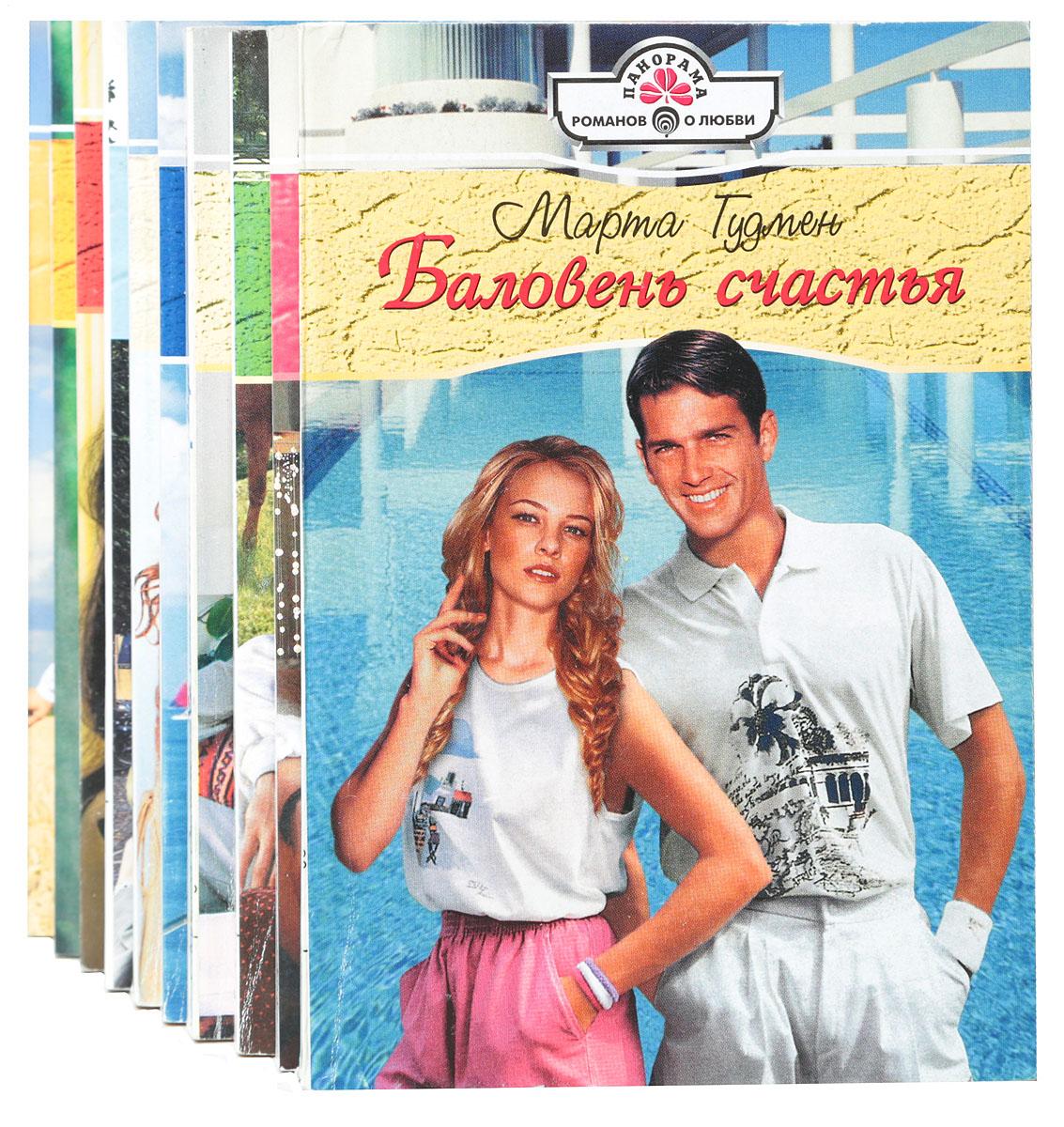 известно, картинки книг панорама романов о любви этом