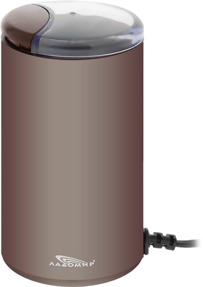 Кофемолка Ладомир 5 кофемолка ладомир 6 арт 7