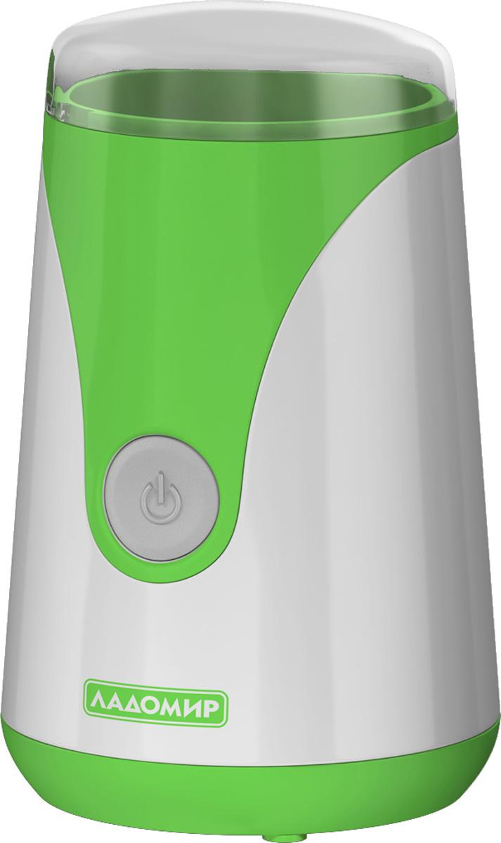Кофемолка Ладомир 6, цвет зеленый кофемолка ладомир 6 арт 7